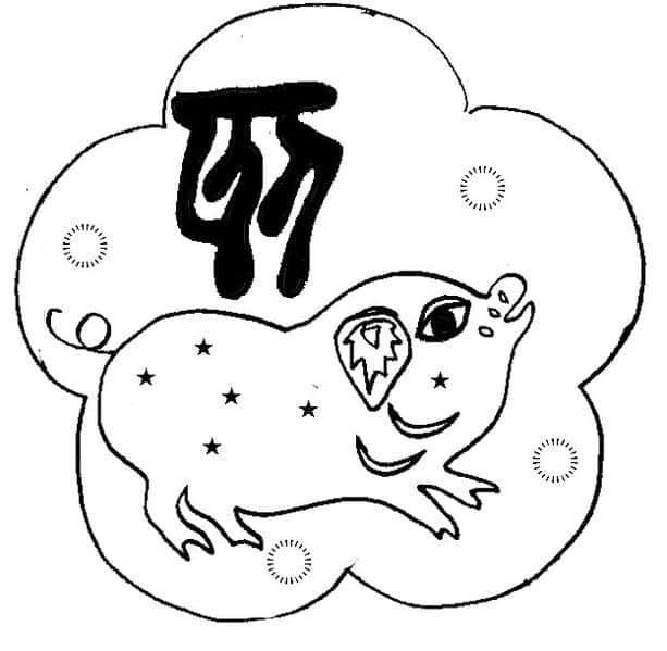 Horoscope chinois du cochon