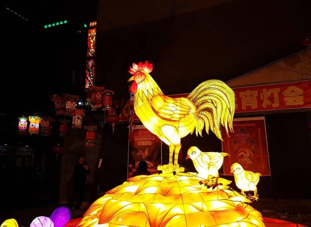 signe chinois du coq